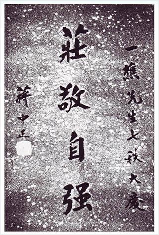 jiangjieshixin.jpg