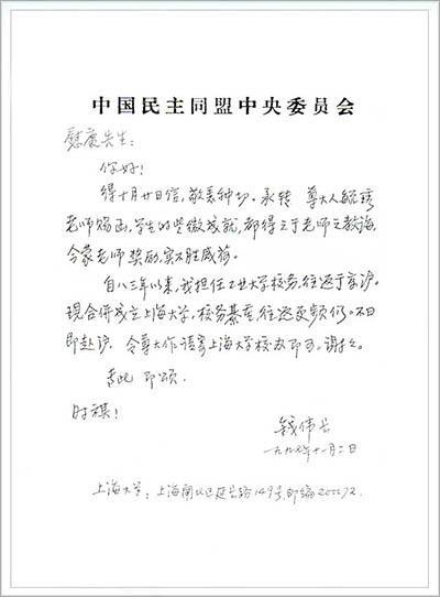 qianweizhang.jpg