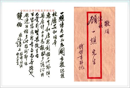 qianzhongshu xin.jpg