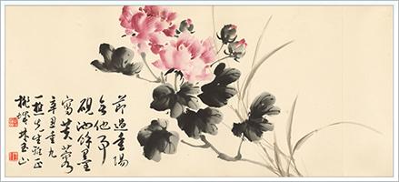 林玉山的画.jpg