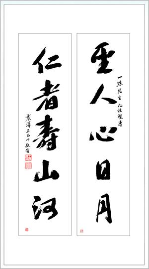 wangyiqian2.jpg