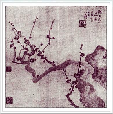 xubeihonghua.jpg