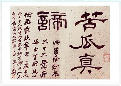 zhangdaqian3.jpg